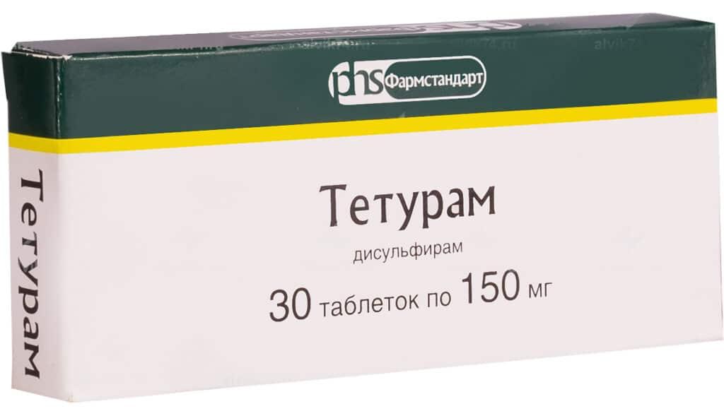 алкоголизм лечение без ведома больного в украине
